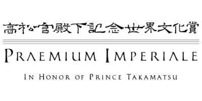 高松宮殿下記念世界文化大賞