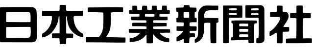 株式会社日本工業新聞社