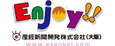 www.esankei.com(大阪)